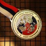 Медаль Союза Спортивных Федераций