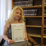 С сертификатом на 20 чин